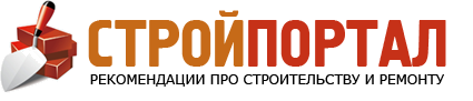 Строй-Портал