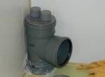 Шаг 7: Установка вентиляционного клапана