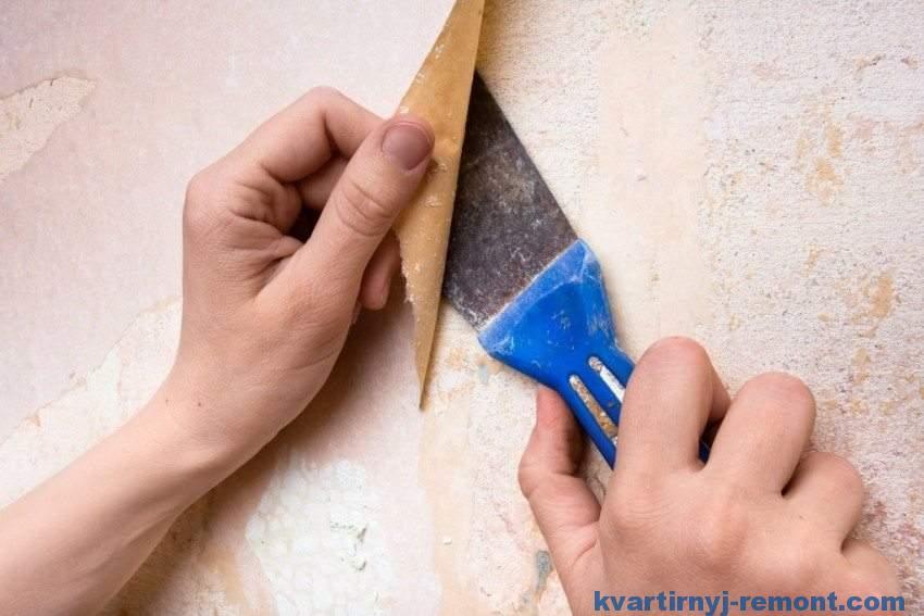 Очищаем стены от обоев