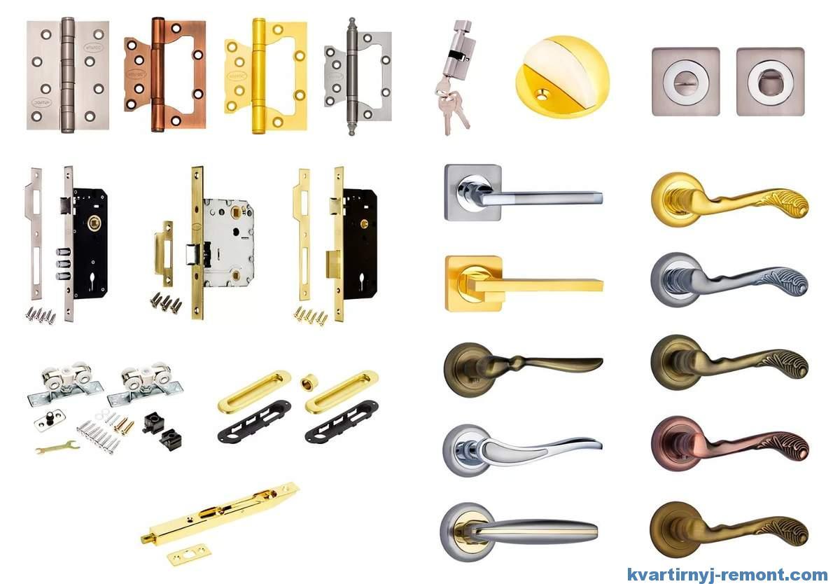 Разновидности дверной фурнитуры
