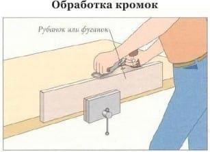 Обработка кромок досок для столешницы рубанком