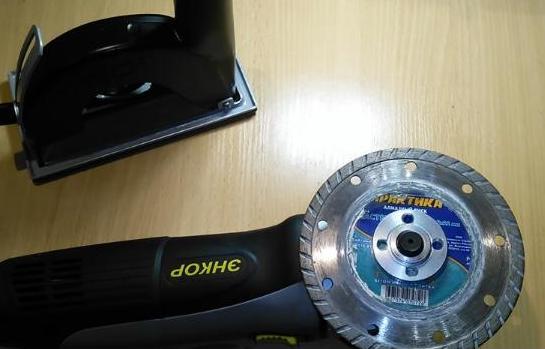 Первый диск установлен