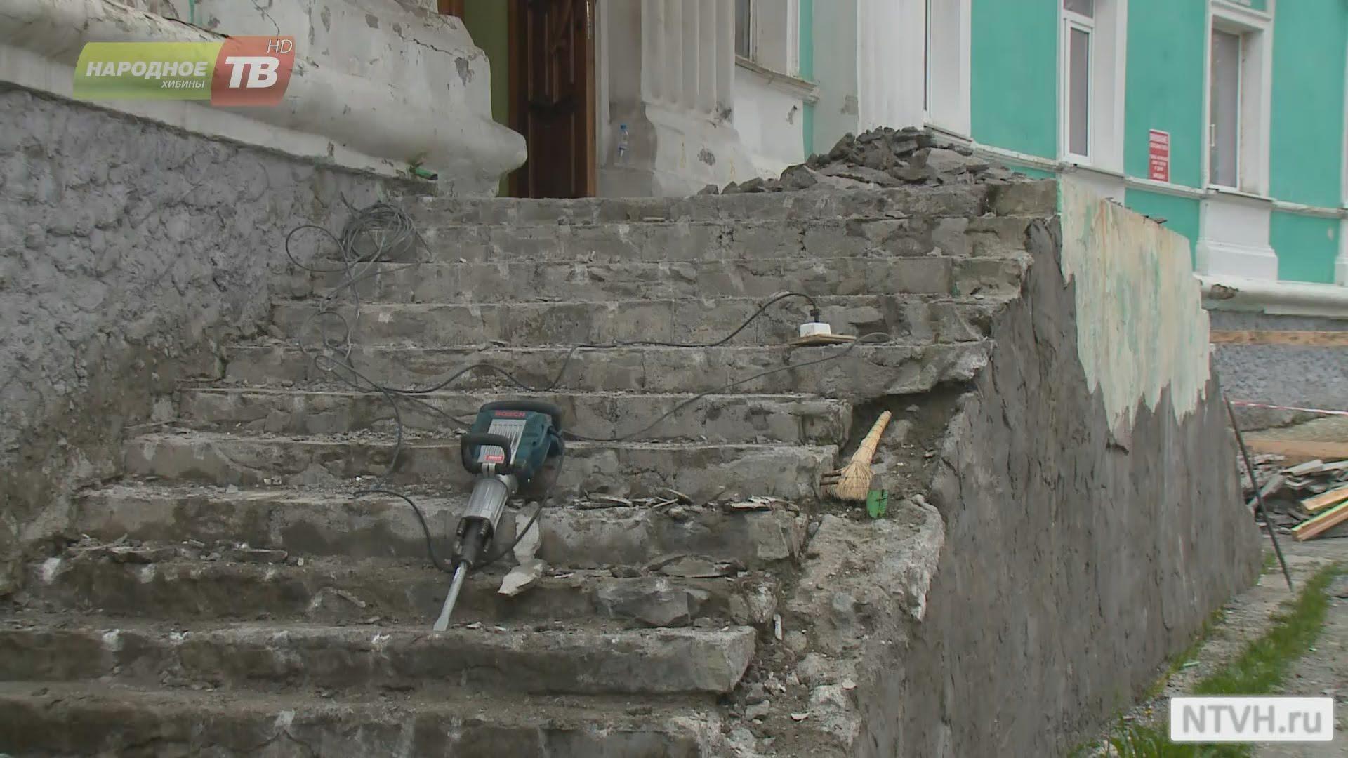 Разрушение крыльца из бетона