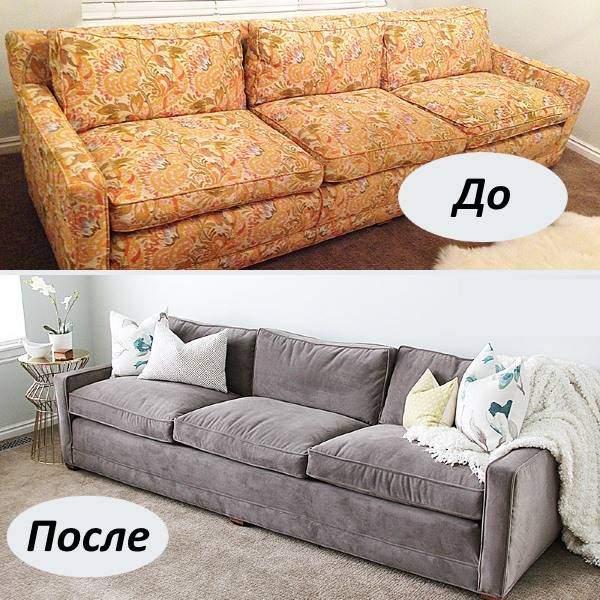 Ремонт мягкой мебели своими руками - диван с новой обивкой