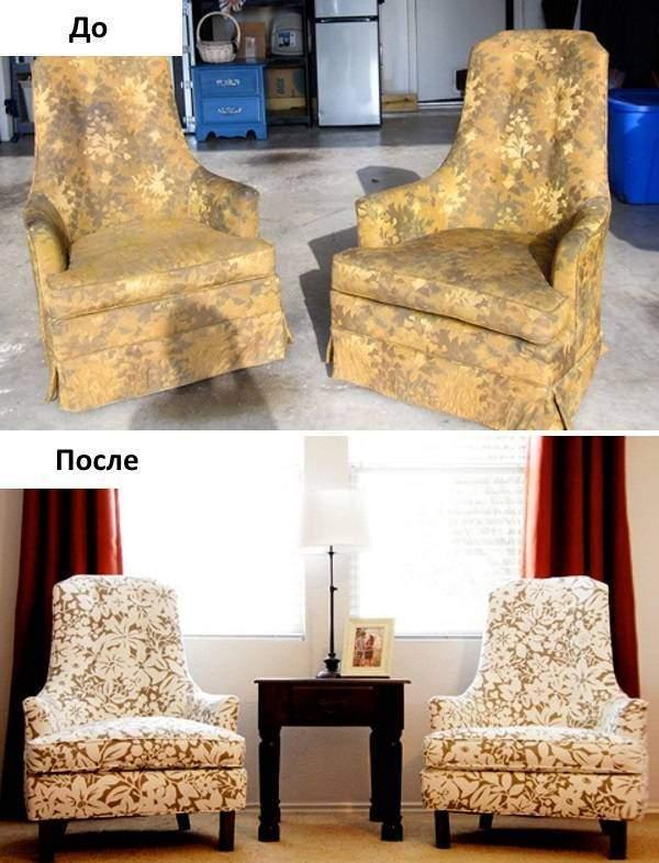 Ремонт мягкой мебели - фото кресел до и после