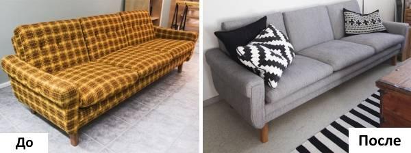 Перетяжка мягкой мебели - фото старого дивана до и после