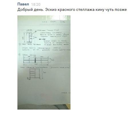 Фото с сайта: kharkov.all.biz