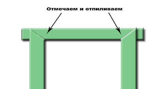 Разметка верхней планки