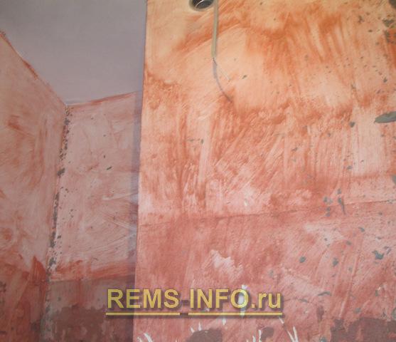 грунтуем стены бетоно-контактом